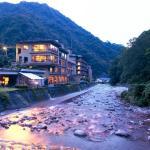 Hotel Ogawa, Asahi