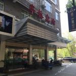 Jiashan Tingqiao Inn,  Jiashan