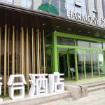 Hotel Pictures: Harmony Hotel Zhengzhou, Zhengzhou