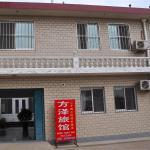 Nandaihe Fangze Guest House,  Funing