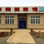 Xingcheng Juyage Guesthouse,  Xingcheng