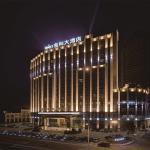 Chongqing Jinke Grand Hotel,  Fuling