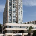 Rimonim Shalom Jerusalem Hotel, Jerusalem