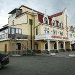 Hotel Ohotnichia Usadba, Pushkin