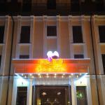 SPA-Hotel Dodo, Zhytomyr