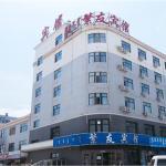 New Barag Left Banner Fanyou Hotel, New Barag Left