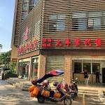 Kunming Star International Hostel, Kunming