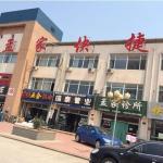 Dongdaihe Mengjia Express Hotel,  Suizhong