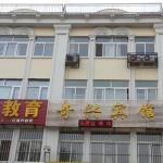 Beidaihe Qixing Inn,  Qinhuangdao