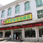 Beidaihe Yuehua Hotel, Qinhuangdao