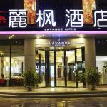 Lavande Hotel Nanjin Shuiximen Mochou Lake Garden, Nanjing