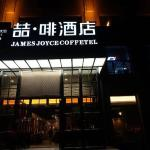 James Joyce Coffetel Shijiazhuang Railway Station, Shijiazhuang