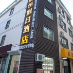 Jinpengheng Hoilday Hostel, Sanya