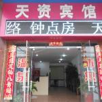 Tian Zi Hostel,  Kaifeng