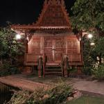 Omah Kecebong, Yogyakarta