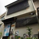 Guesthouse Engawa,  Kyoto