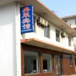 Aolai Hotel, Qinhuangdao