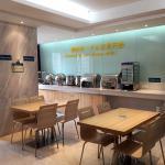 City Express Hotel Wuhan Hankou Qingnian Road, Wuhan