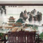 Lian Fang Hostel, Qufu