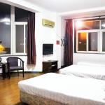 Beidaihe Hongshan Hotel, Qinhuangdao