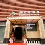 Xi'an Mingli Hotel, Xian
