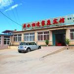 Huludao Xingcheng Pingshui Xiangfeng Family Inn, Xingcheng
