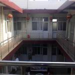 Pingyao Yutaihu Hostel, Pingyao