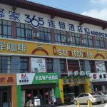 Eaka 365 Hotel Qufu Jingxuan East Road Branch, Qufu