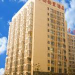 Changsha Sicily Hotel, Changsha