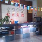 Chengzhong Hotel, Xingan