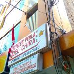 Hotel Perla del Chira, Piura