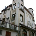 Fotos de l'hotel: Boutique hotel The Castle, Shumen
