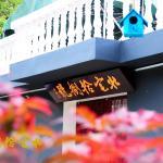 No. 18 Beizhai, Qingdao