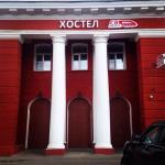 SV Hostel, Saint Petersburg