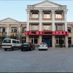Yijie Hotel Mutianyu,  Huairou