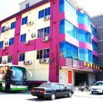 100 Chain Hotel, Guangzhou