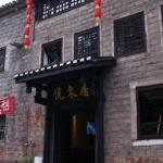 Fenghuang Yuelaiju Inn, Fenghuang