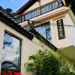 Sunny Sky Inn,  Lijiang