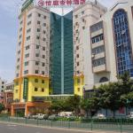 Easy Inn Xinglin,  Xiamen