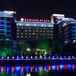 Yangzhou Casa Ramada Plaza Hotel,  Yangzhou