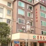 Xingan Jintai Hotel, Xingan