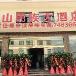 Qingshan Minzu Hotel, Jintang