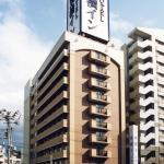 Toyoko Inn Fukushima-eki Higashi-guchi No.1, Fukushima