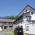 Pension Nishihara,  Hakuba