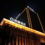 The Qube Xuzhou, Xuzhou