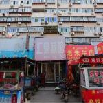 Jinan Huiquan Family Hostel,  Jinan