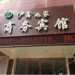 Yixin Home Inn, Lanzhou