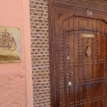 Riad Al Bushra,  Marrakech