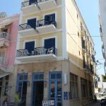 Hotel Avra, Aegina Town