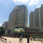 Hotel Pictures: Foshan Bodun Flagship Hotel, Foshan